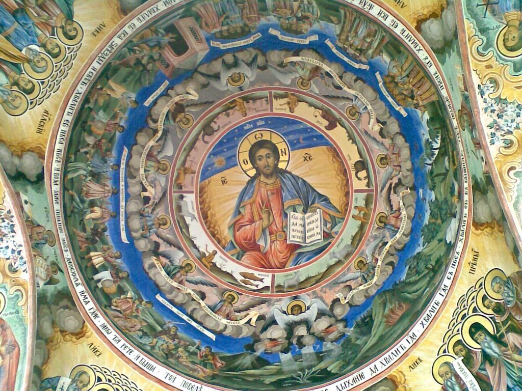 Снимка от входа на църквата в Рилския манастир